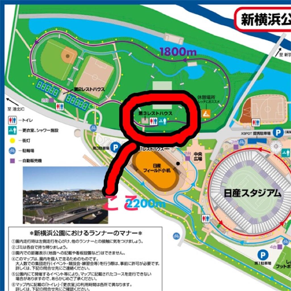f:id:chiminosuke:20171223142923j:image