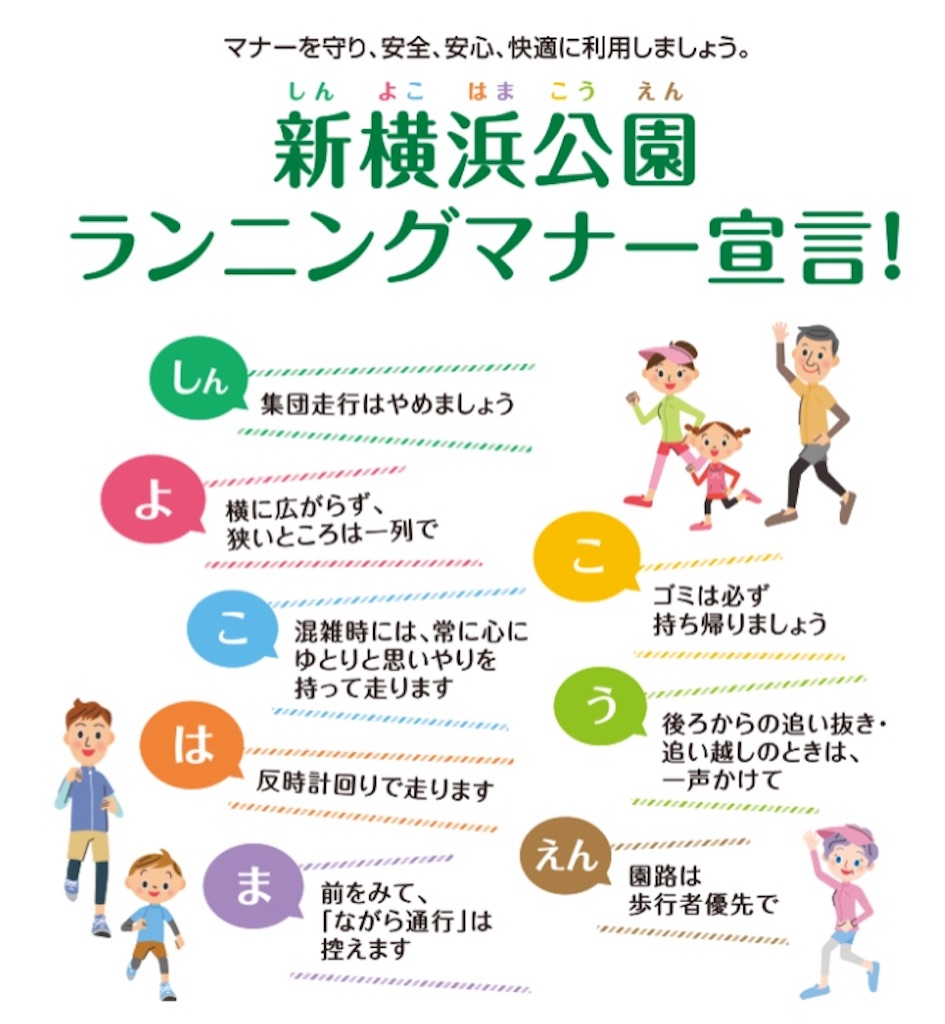 f:id:chiminosuke:20171223144443j:image