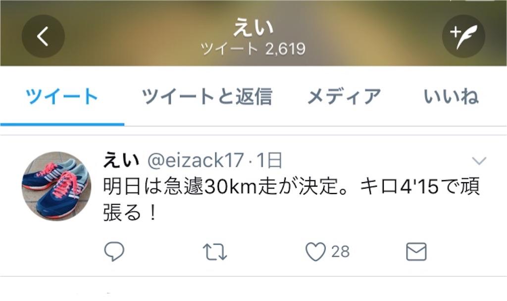 f:id:chiminosuke:20171227152224j:image