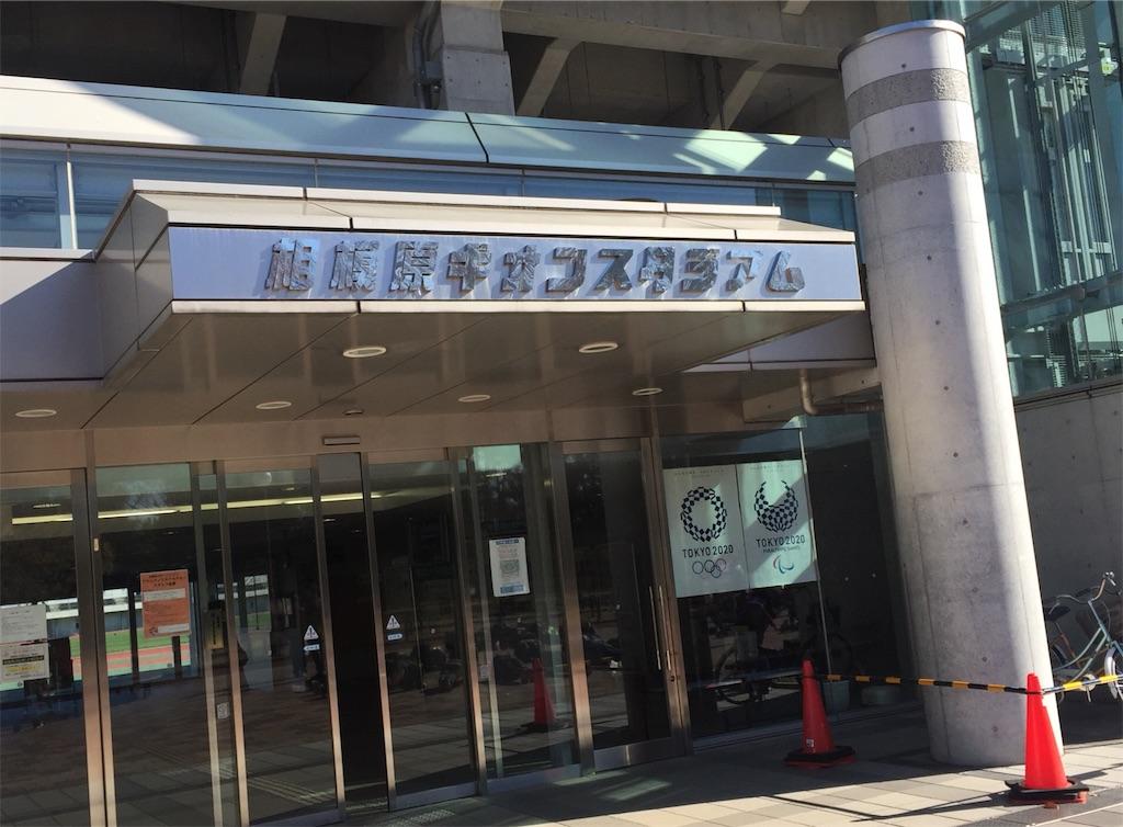 f:id:chiminosuke:20171229152121j:image