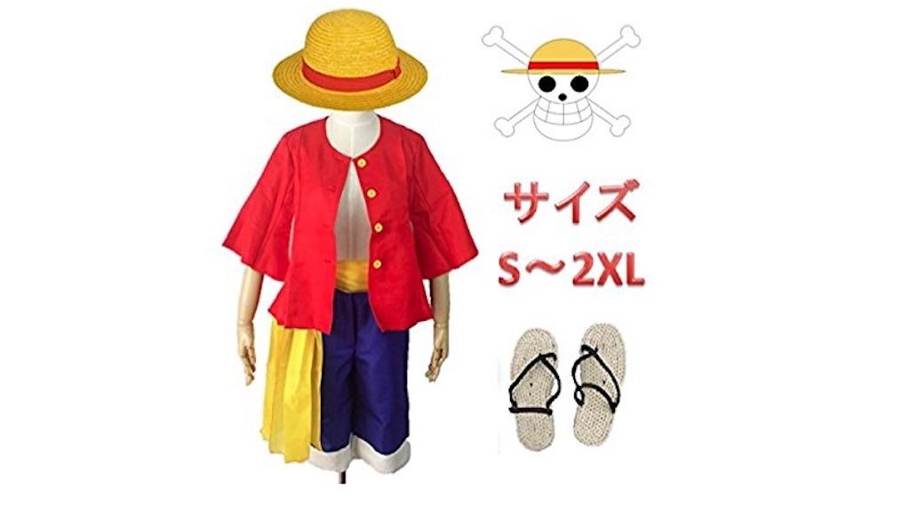 f:id:chiminosuke:20180113124514j:image