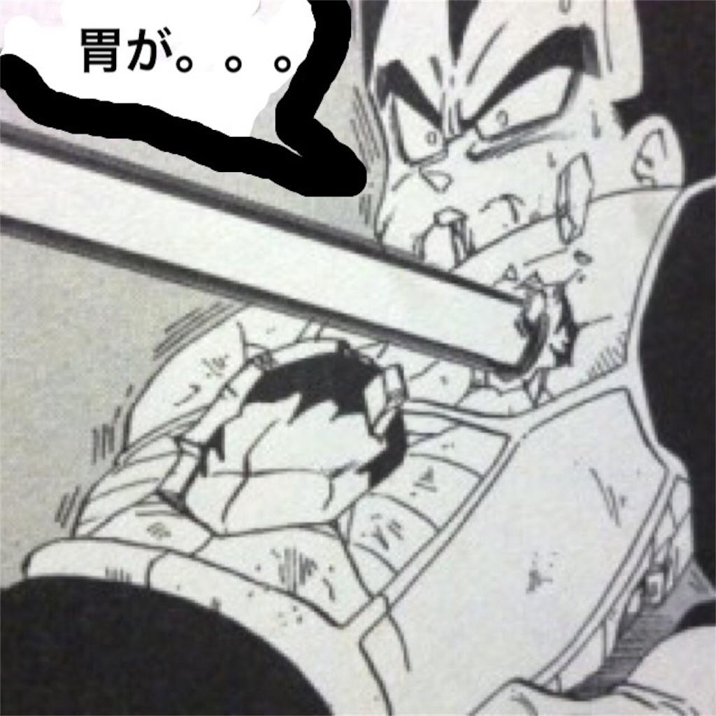 f:id:chiminosuke:20180117212150j:image