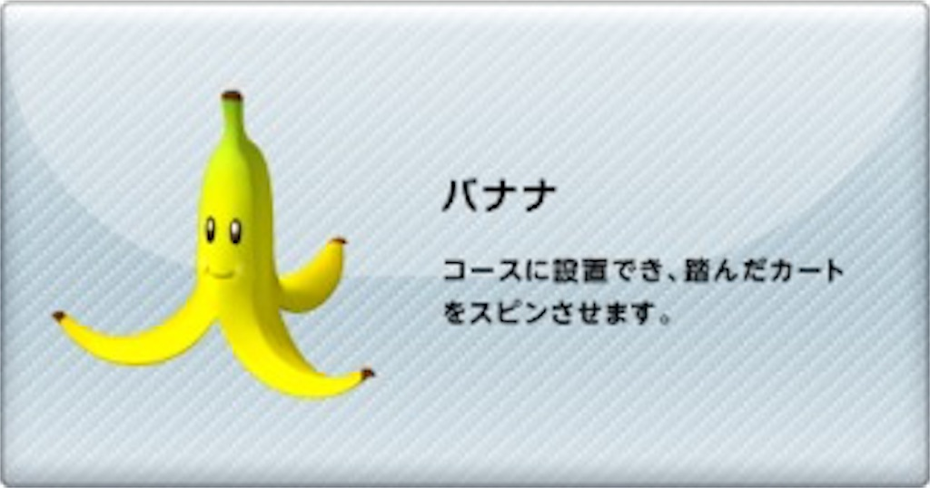f:id:chiminosuke:20180122210130j:image