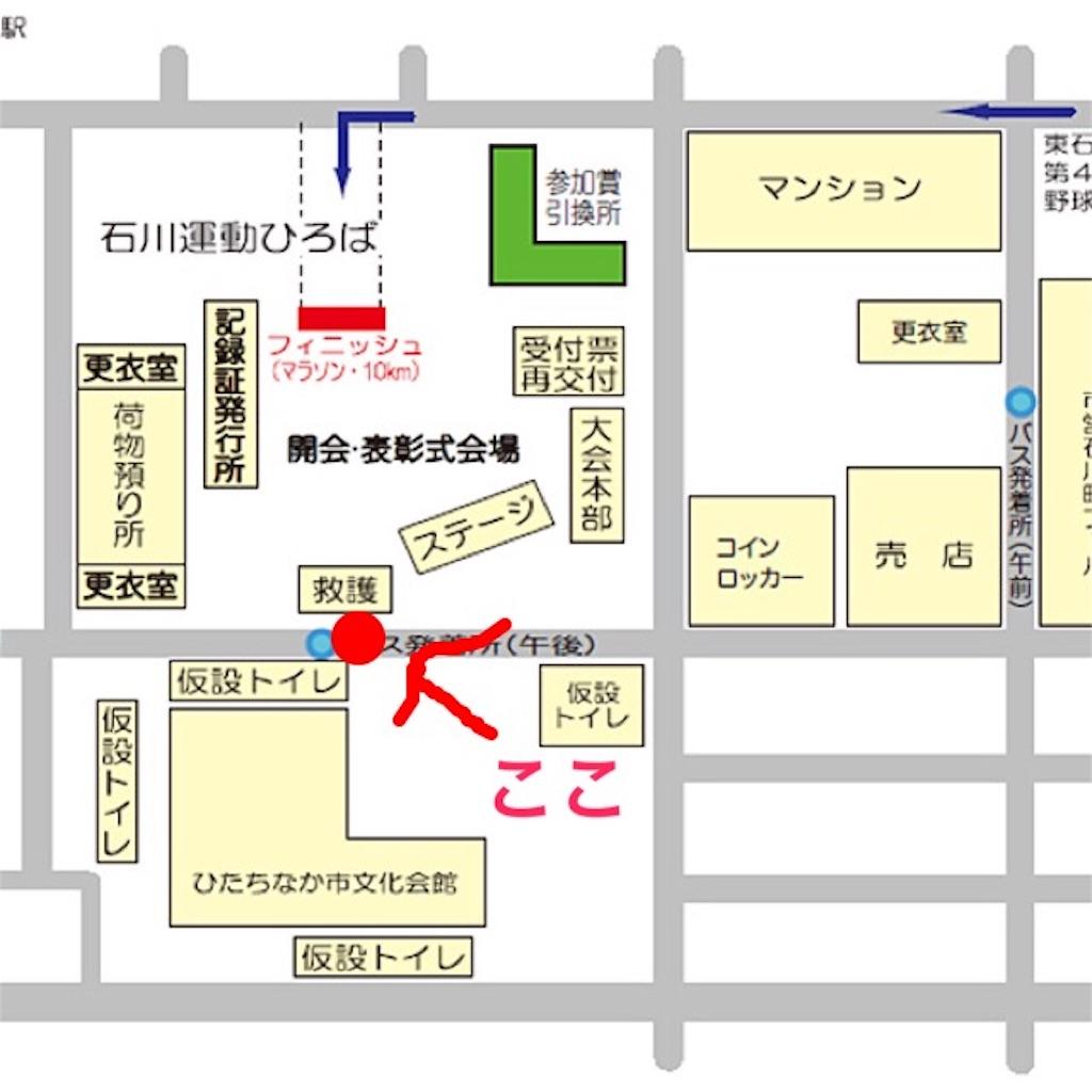 f:id:chiminosuke:20180126183333j:image