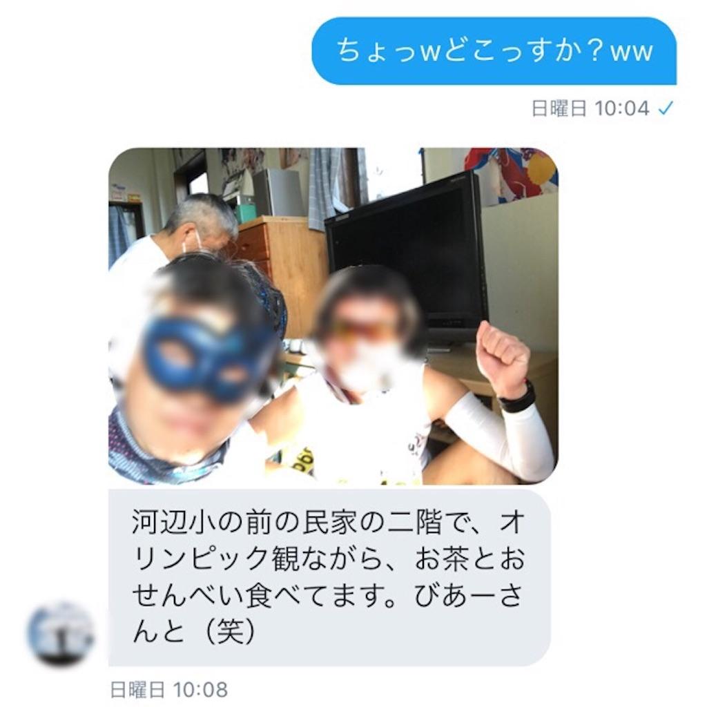 f:id:chiminosuke:20180221072301j:image