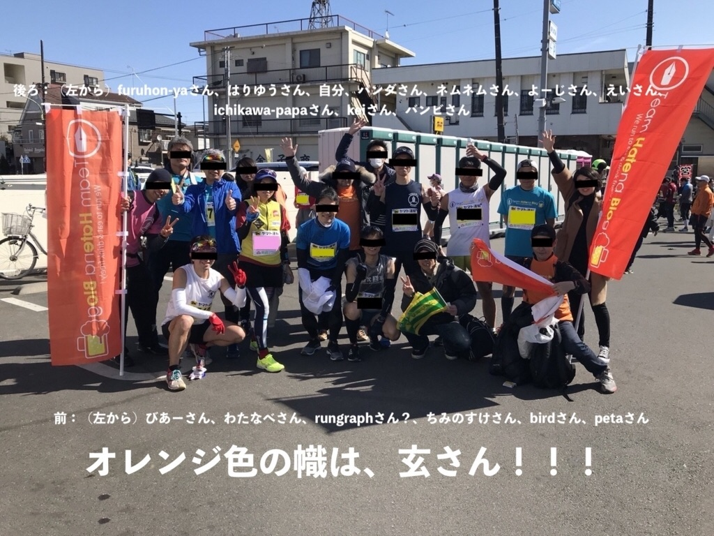 f:id:chiminosuke:20180221074559j:image
