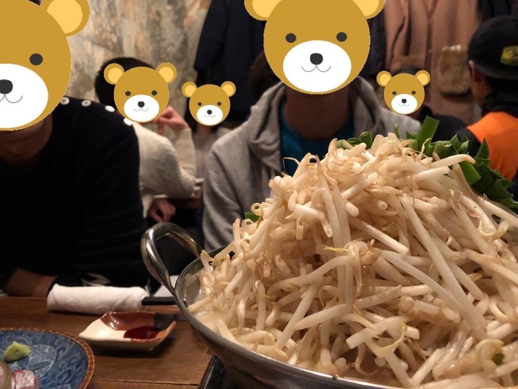 f:id:chiminosuke:20180227072547j:image