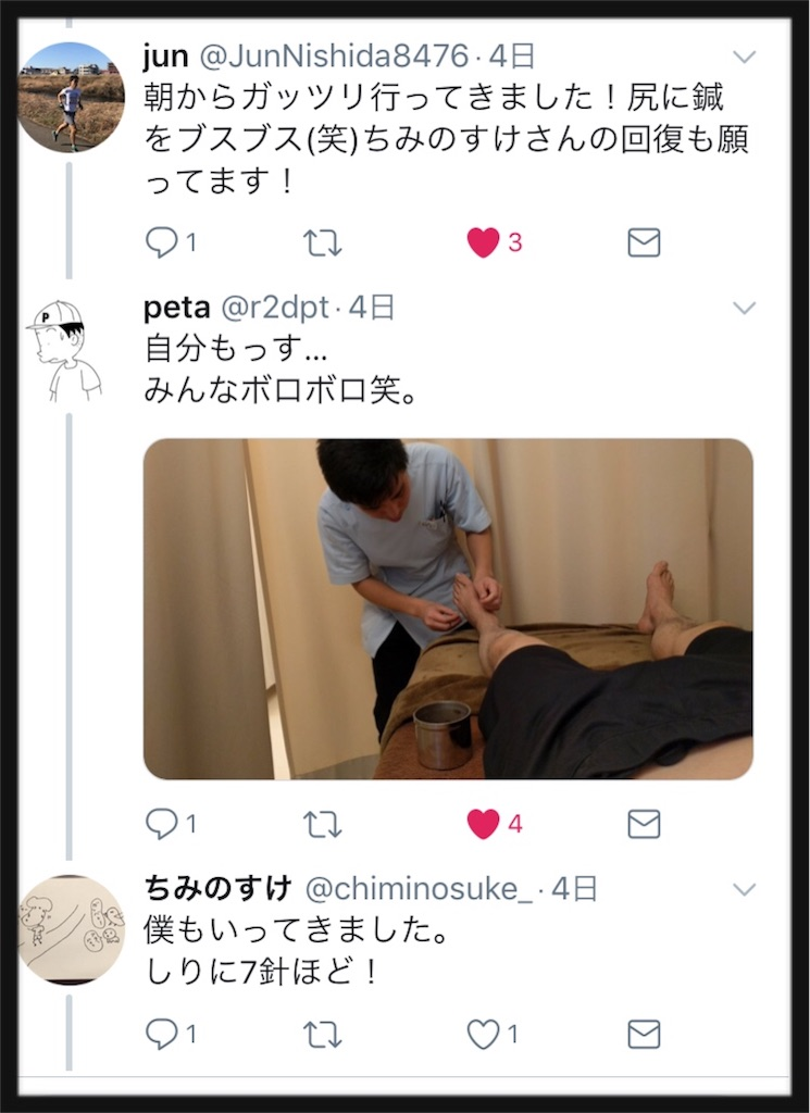 f:id:chiminosuke:20180228183428j:image