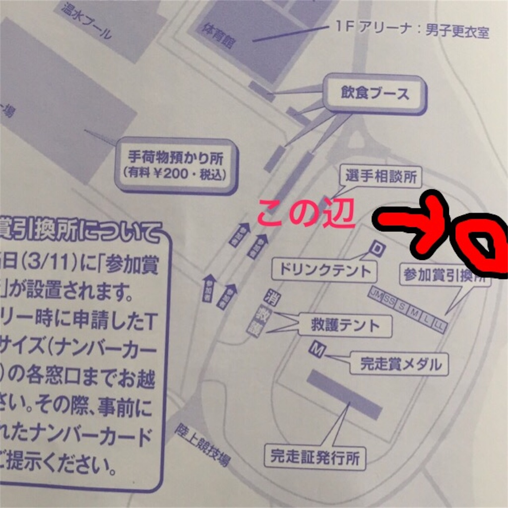 f:id:chiminosuke:20180310171751j:image