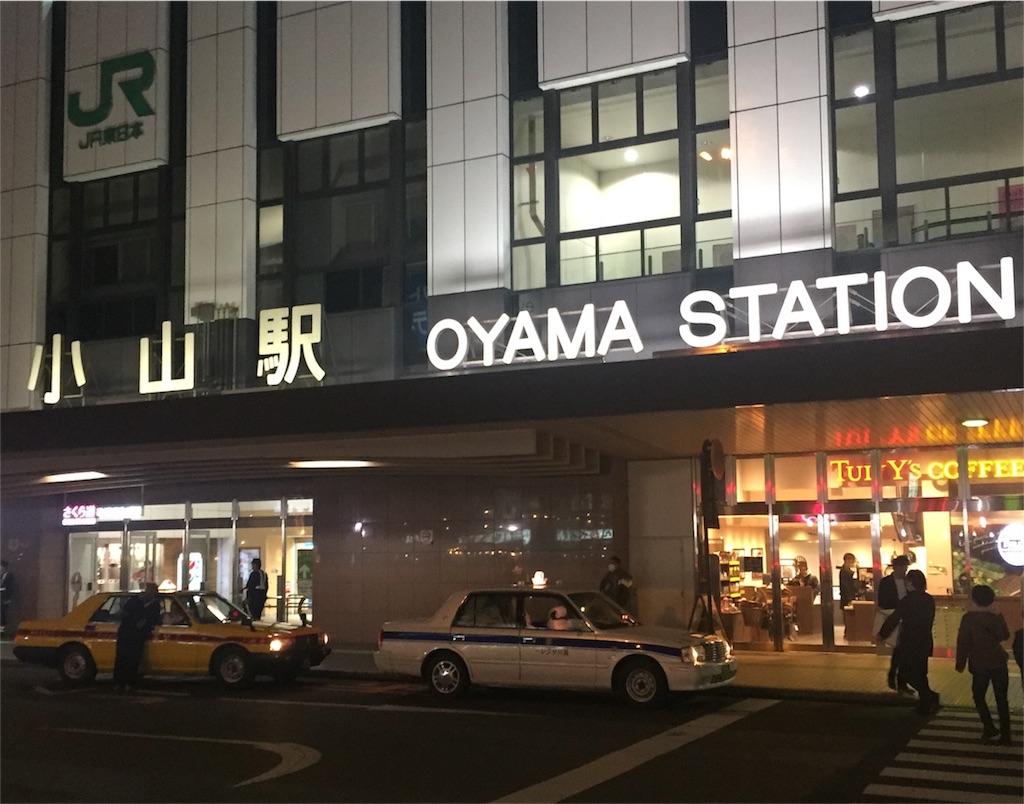 f:id:chiminosuke:20180314181918j:image