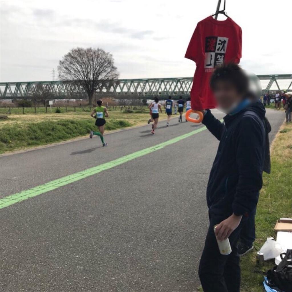 f:id:chiminosuke:20180327073520j:image