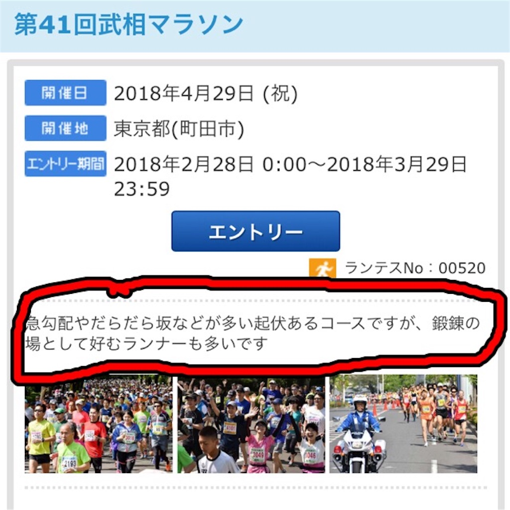 f:id:chiminosuke:20180328072507j:image