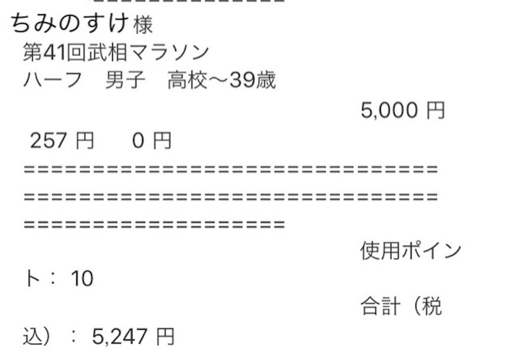 f:id:chiminosuke:20180328074349j:image