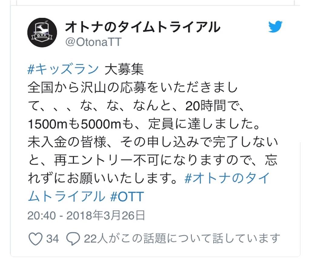 f:id:chiminosuke:20180328075048j:image