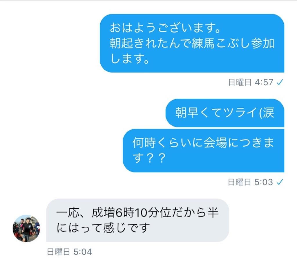 f:id:chiminosuke:20180330072217j:image