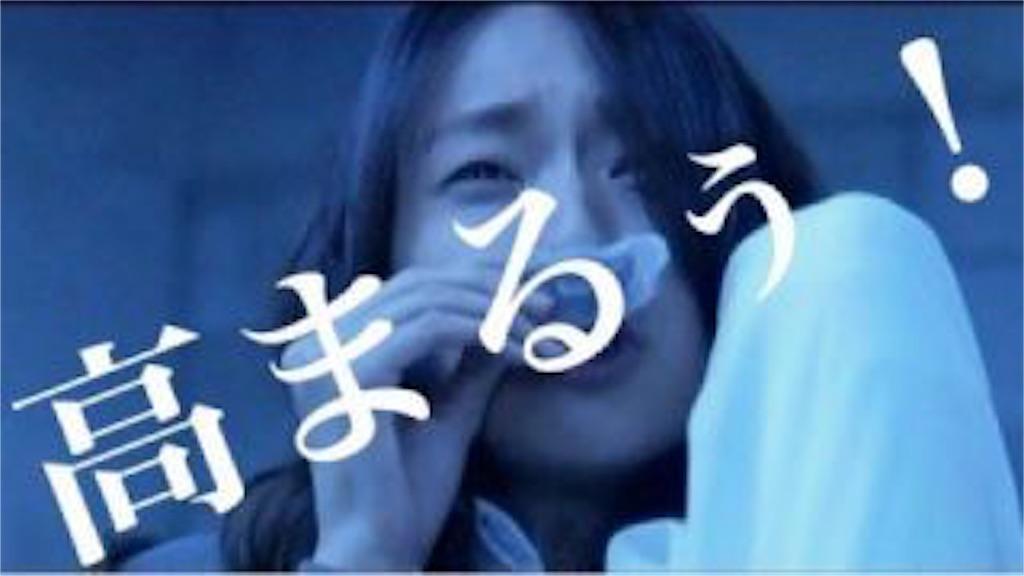 f:id:chiminosuke:20180330073205j:image