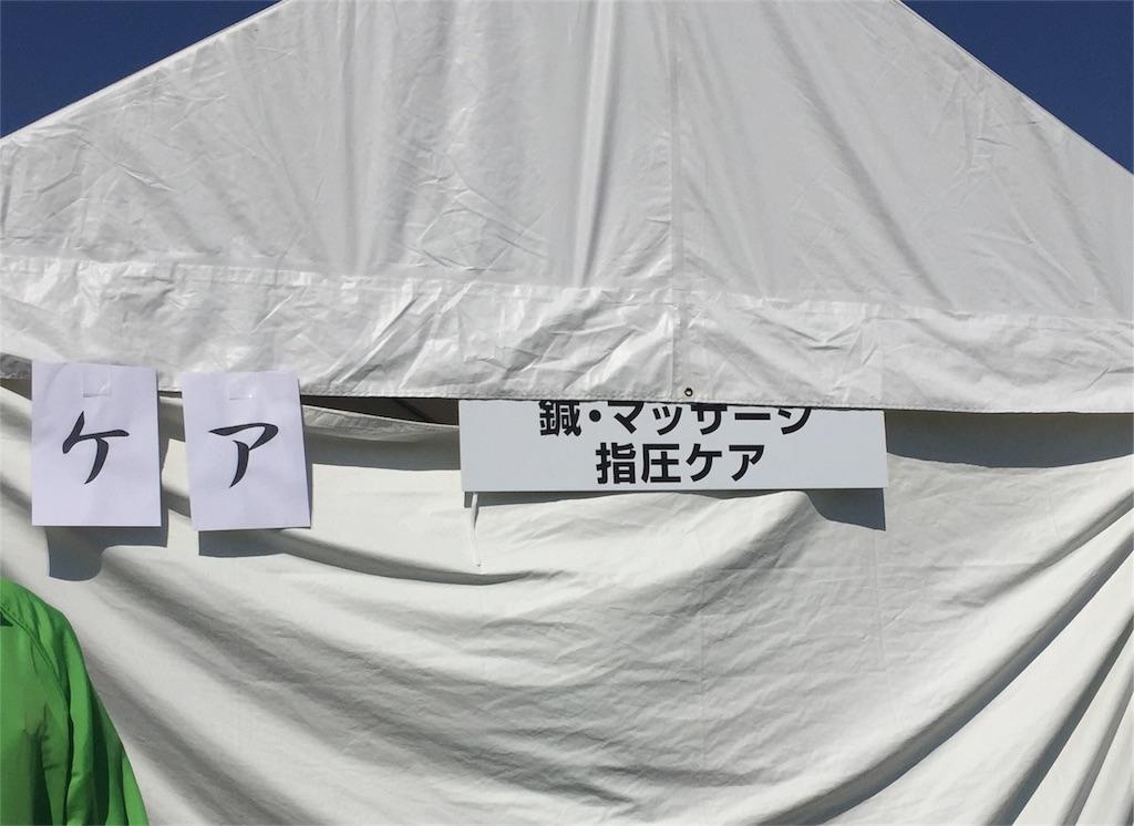 f:id:chiminosuke:20180403082028j:image