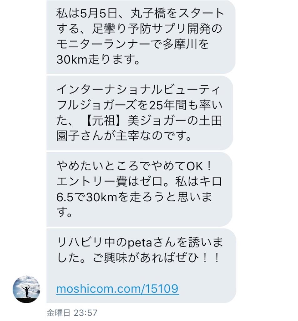 f:id:chiminosuke:20180403190352j:image