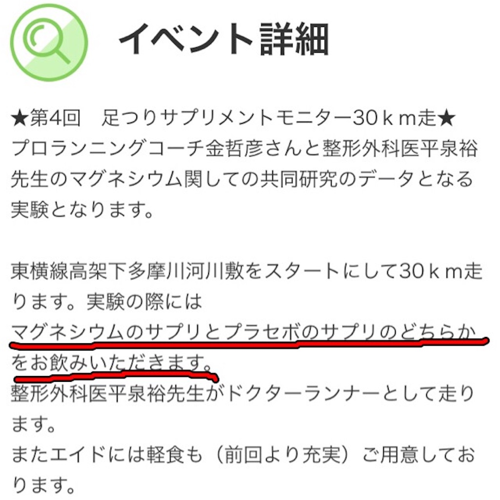 f:id:chiminosuke:20180403190604j:image
