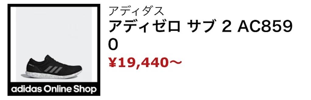 f:id:chiminosuke:20180417074621j:image