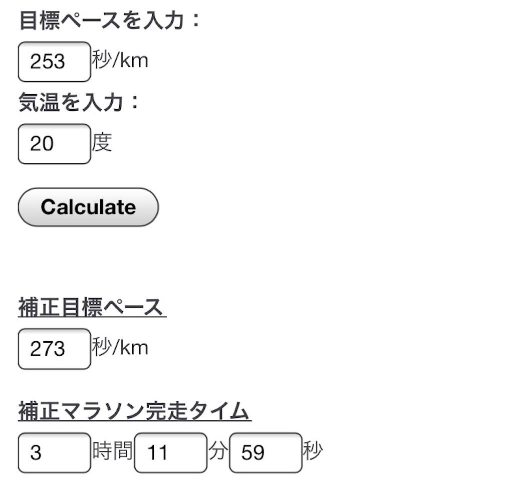 f:id:chiminosuke:20180424074845j:image
