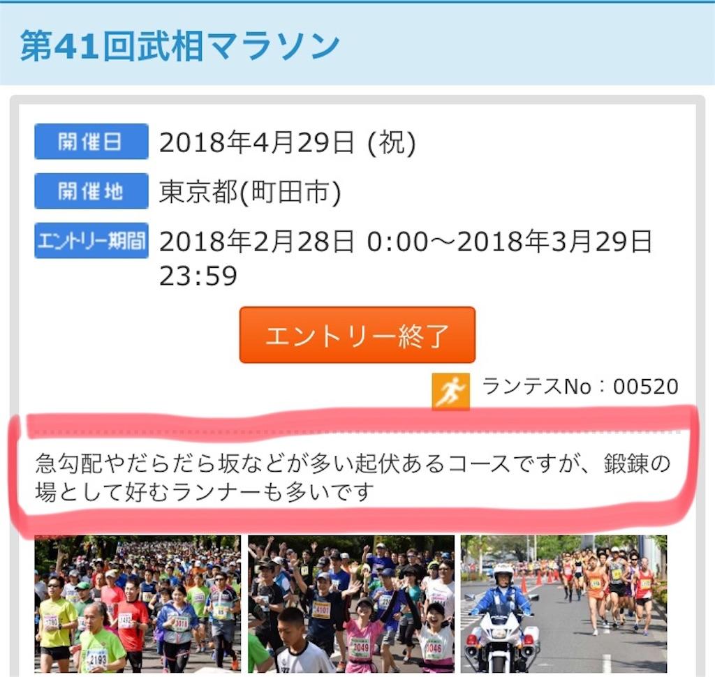 f:id:chiminosuke:20180426072327j:image