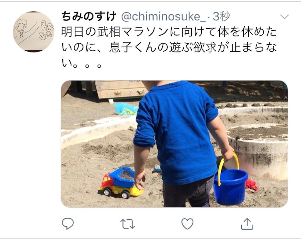 f:id:chiminosuke:20180428134531j:image