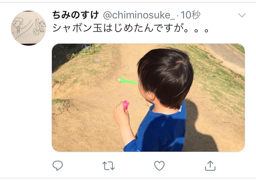f:id:chiminosuke:20180428152613j:image