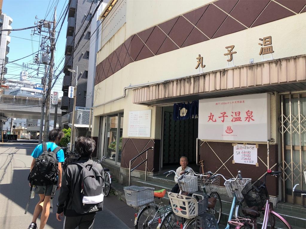 f:id:chiminosuke:20180507214148j:image