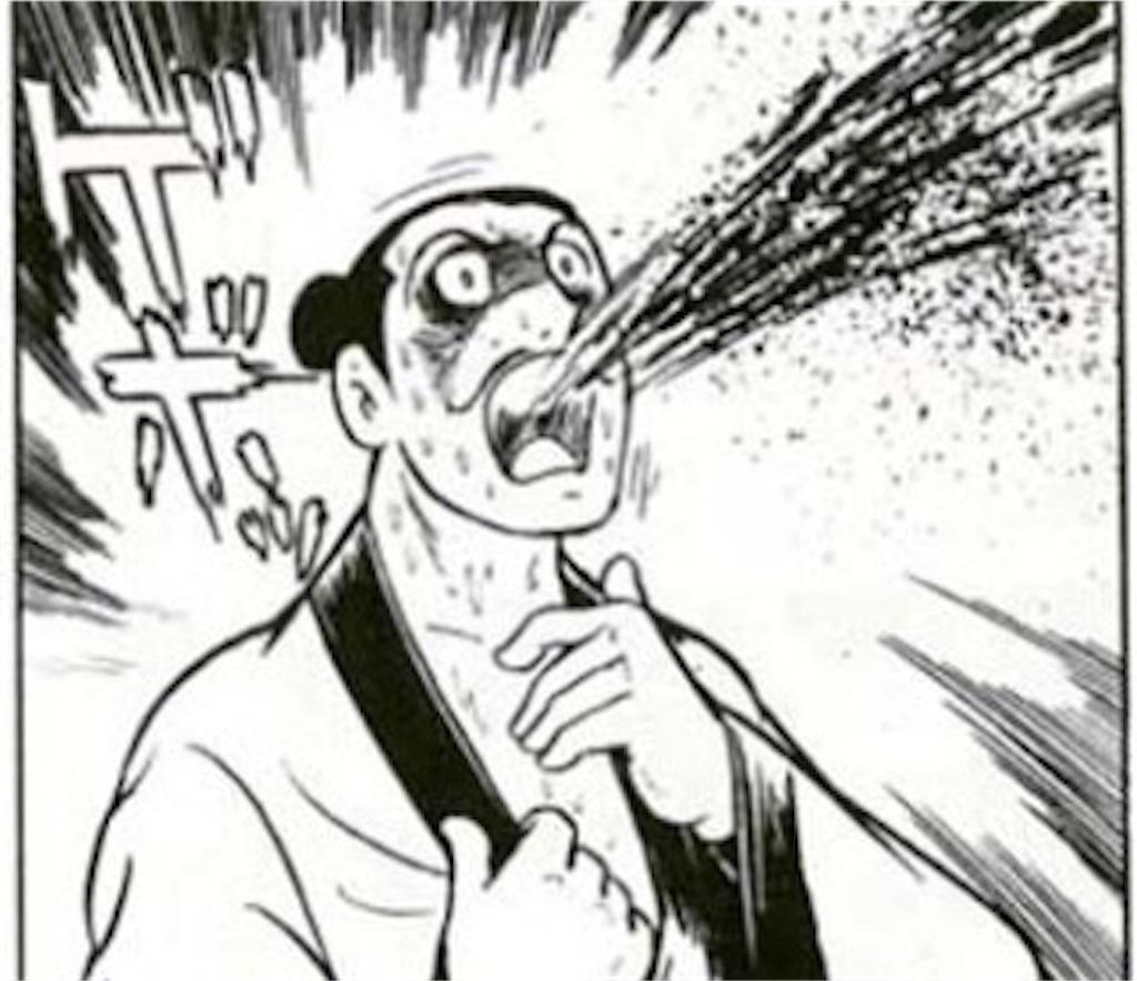 f:id:chiminosuke:20180510225608j:image