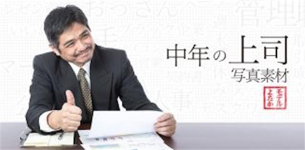 f:id:chiminosuke:20180606180047j:image