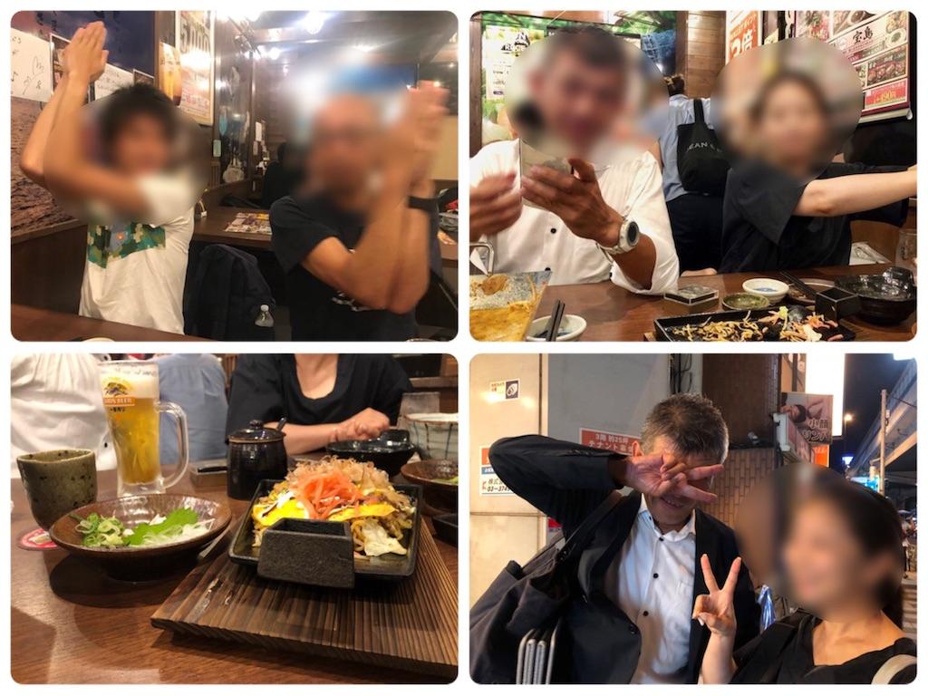 f:id:chiminosuke:20180710225239j:image