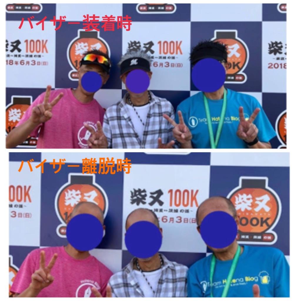 f:id:chiminosuke:20180720071604j:image