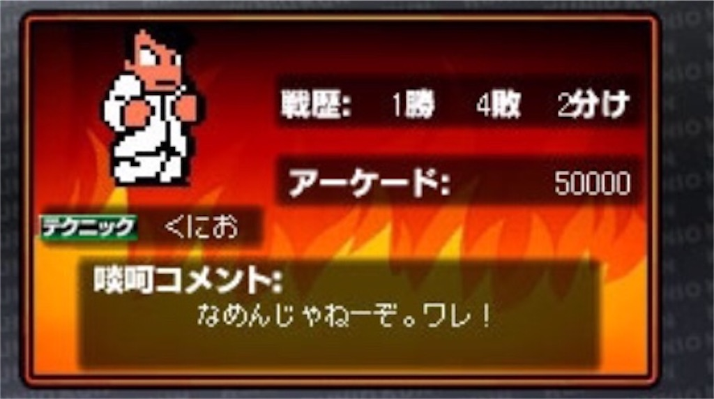 f:id:chiminosuke:20180801230508j:image