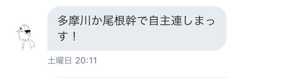 f:id:chiminosuke:20181002074434j:image