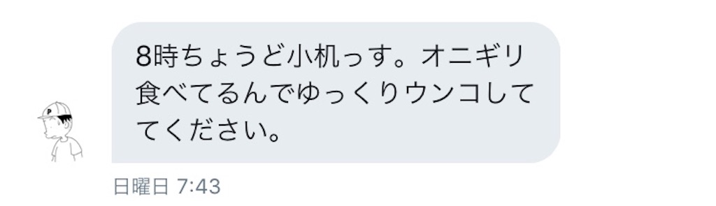 f:id:chiminosuke:20181002075221j:image