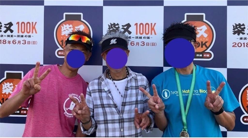 f:id:chiminosuke:20181217202751j:image