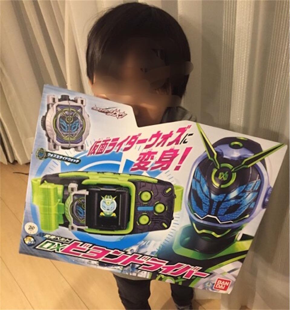 f:id:chiminosuke:20190108200528j:image