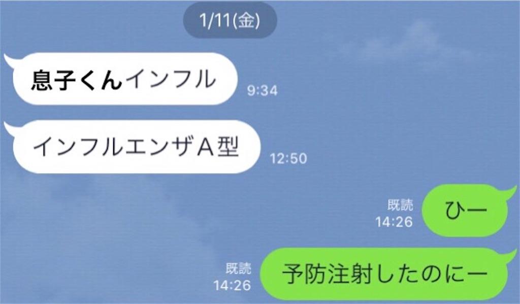 f:id:chiminosuke:20190114141446j:image