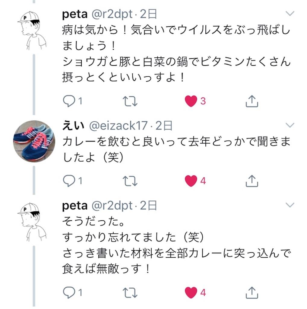 f:id:chiminosuke:20190114201812j:image