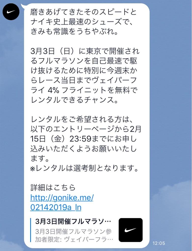 f:id:chiminosuke:20190215170806j:image