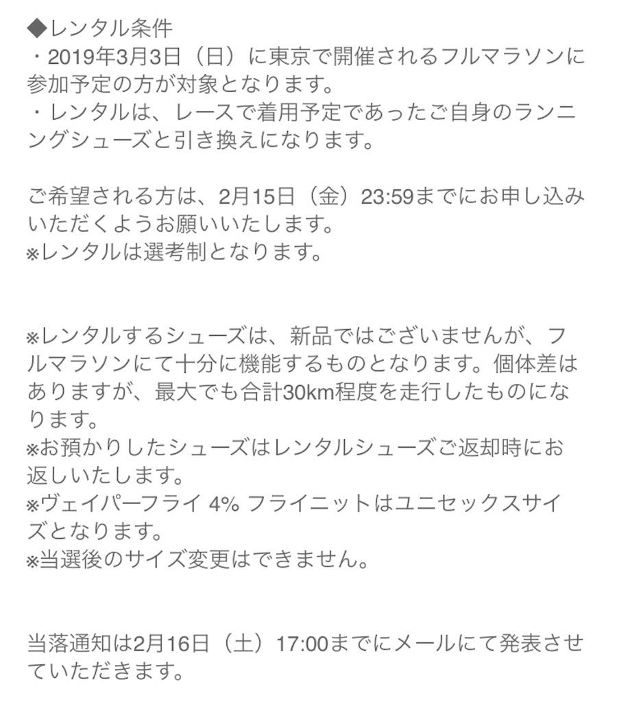f:id:chiminosuke:20190215170944j:image
