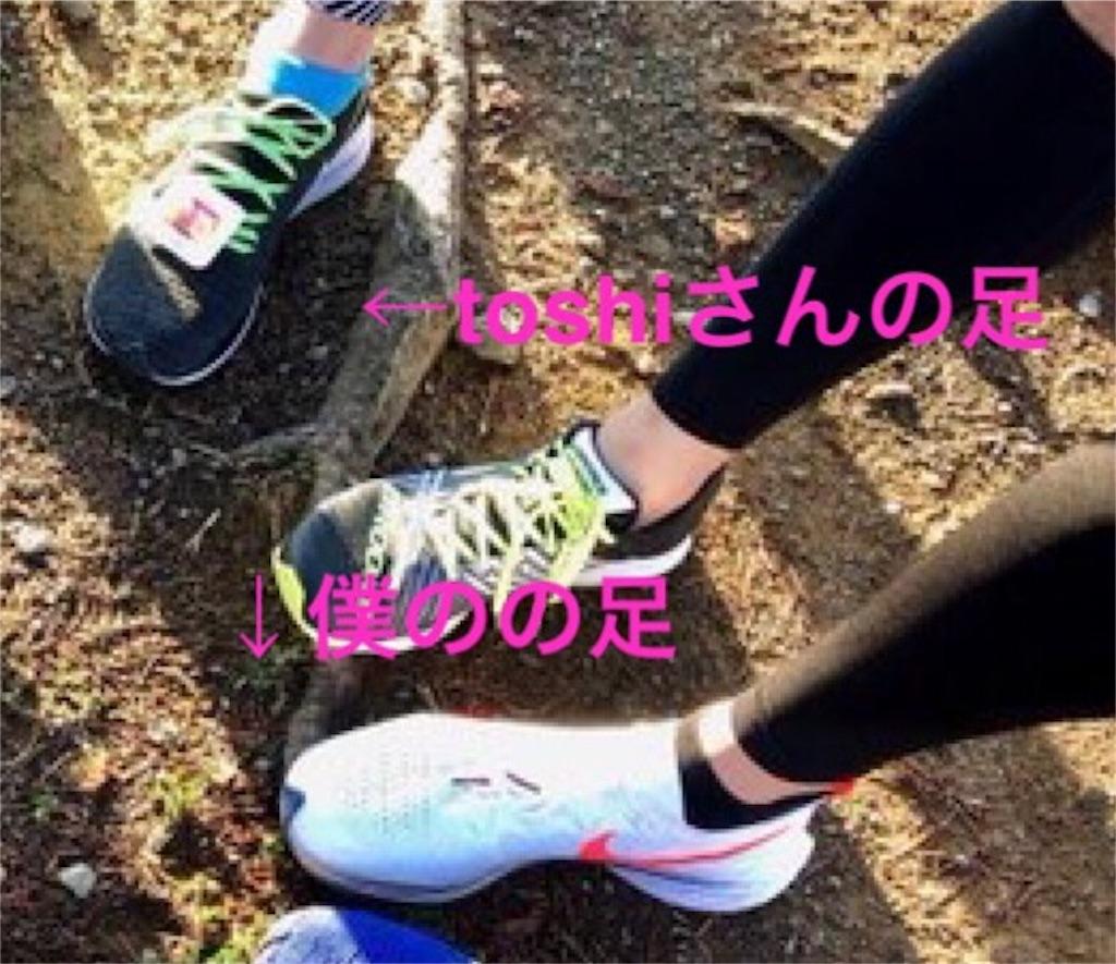 f:id:chiminosuke:20190226223152j:image