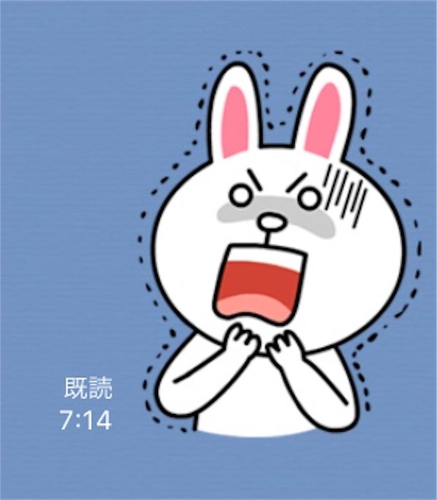 f:id:chiminosuke:20190308173630j:image
