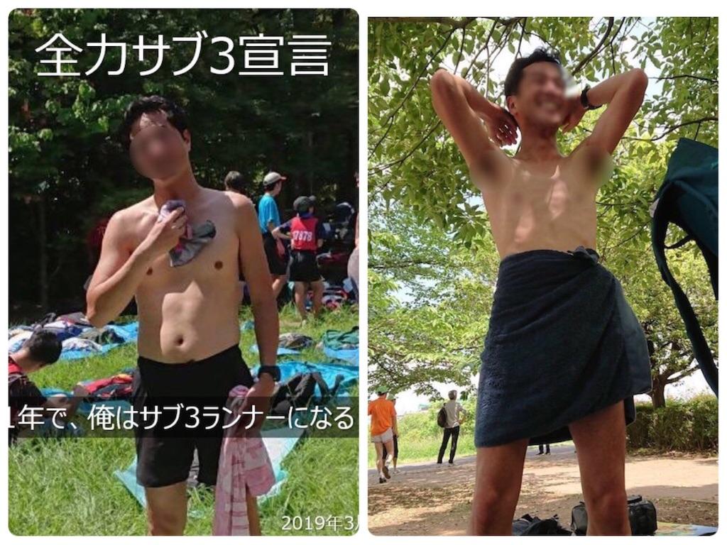 f:id:chiminosuke:20190521211020j:image