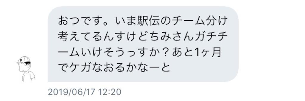 f:id:chiminosuke:20190701200122j:image