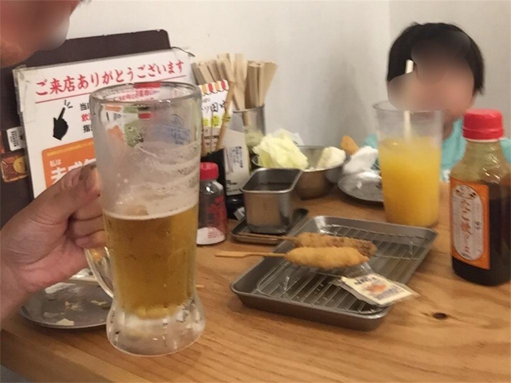 f:id:chiminosuke:20190826204908j:image