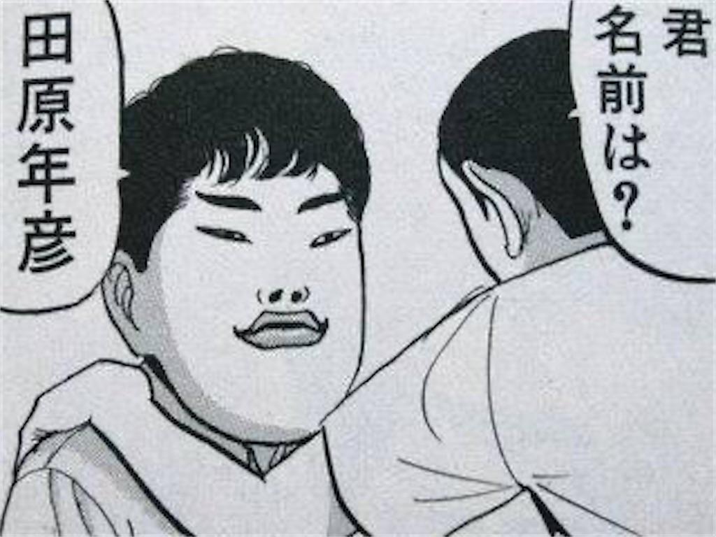 f:id:chiminosuke:20191225094720j:image