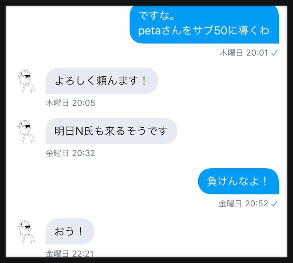 f:id:chiminosuke:20191230163348j:image