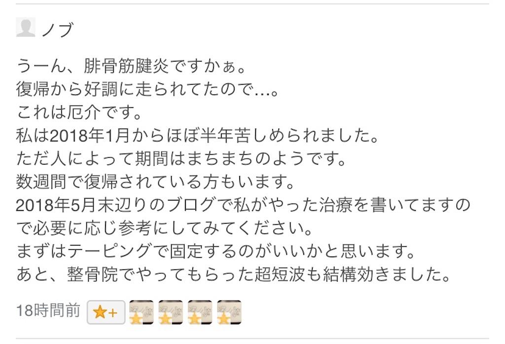 f:id:chiminosuke:20200108173617j:image